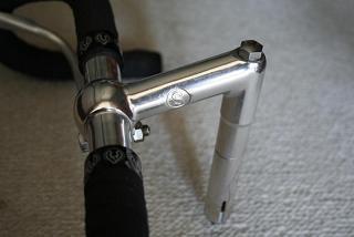 Made-in-Japan alloy handlebar stem
